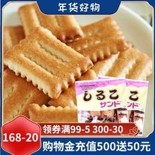 日本进口零食品 松永 北
