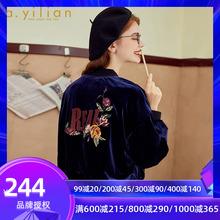 阿依莲正品秋装2020年nx9式女外套fw外套百搭韩款