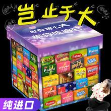 年货节礼物零食大礼包一箱