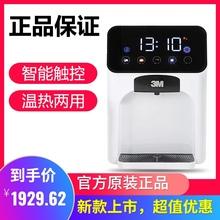 3M净ny器直饮管线ty型温热型家用壁挂台式饮水机HWS-CT-H/HC