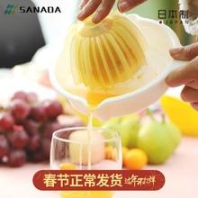 日本进ny手动榨汁器ty子汁柠檬汁榨汁盒宝宝手压榨汁机压汁器