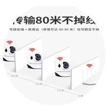 自带热点无线摄像ny5wifity器手机远程语音对讲无网络可监视