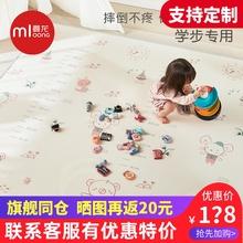 曼龙XnyE宝宝客厅ty婴宝宝可定做游戏垫2cm加厚环保地垫