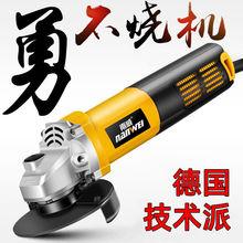 大功率ny磨机磨光机ty功能切割打磨机抛光机手砂轮机新式