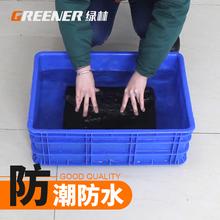 正品绿ny 多功能手ty号箱塑料仪器箱设备箱手提箱