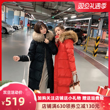 红色长ny羽绒服女过ty20冬装新式韩款时尚宽松真毛领白鸭绒外套