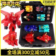 爆速合ny碰撞变形汽kx暴速爆裂报数机甲宝宝机器的玩具飞车3