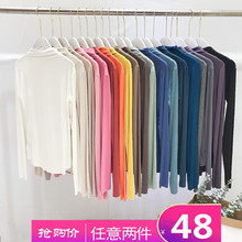 yuanyxi元熙8qv-1式 2020秋季薄式半高领内搭T恤女修身长袖打底衫