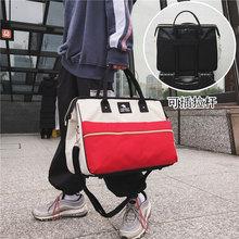 短途旅ny包男女手提qv大容量衣服旅行袋轻便出差旅游袋健身包