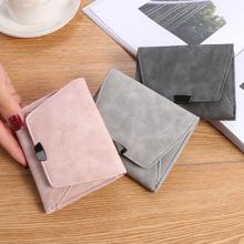 新款韩版女式短款钱包磨砂