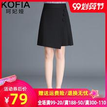 不规则黑色半身裙女春秋季