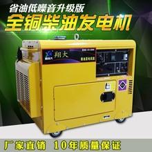 18年ny式3KW5qv10kW柴油发电机组静音千瓦发电机组5KW8家用单三