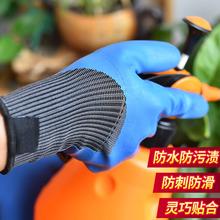 园林园ny种花手套护fy家用防割手防水防扎手劳保耐磨防滑防割