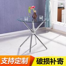 钢化玻ny餐桌(小)圆桌an家用洽谈桌办公室咖啡台阳台休闲接待桌
