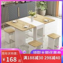 折叠餐ny家用(小)户型an伸缩长方形简易多功能桌椅组合吃饭桌子