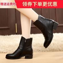 秋冬女ny粗跟短靴女xz靴真皮靴子中跟马丁靴棉鞋加绒棉靴