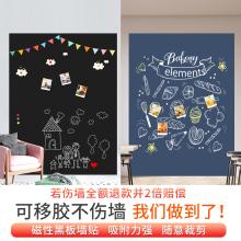 黑板墙ny磁性可移胶xz黑板家用宝宝涂鸦墙磁力黑板教学培训可擦画画墙贴涂鸦墙家用