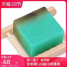 LAGnyNASUDxz茶树手工皂洗脸皂精油皂祛粉刺洁面皂