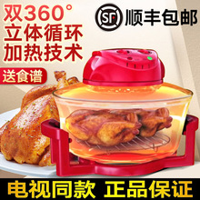 玻璃家ny12升大容xz能无油炸鸡电视购物电炸锅光波炉