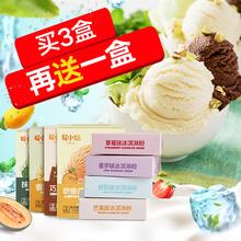 易(小)焙ny冰淇淋粉自xz手工软激凌粉抹茶淇凌原材料批发