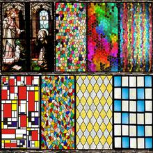 欧式彩ny复古教堂彩xz静电磨砂玻璃贴膜衣橱柜门窗户窗花贴纸