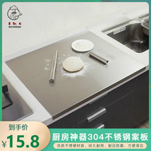 304ny锈钢菜板擀xz果砧板烘焙揉面案板厨房家用和面板