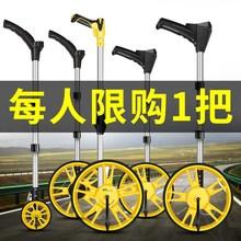 测距轮ny推滚轮式量xz机械数显户外滚动推尺工程测量尺