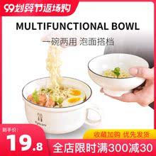 泡面碗ny瓷带盖饭盒xz舍用方便面杯餐具碗筷套装日式单个大碗
