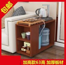 边(小)茶nz轮沙发边喝99功夫台茶几活动沙发几柜子茶叶带架柜桌