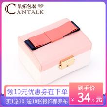 蝴蝶结nz饰盒公主欧dp饰品戒指耳环结婚生日礼物