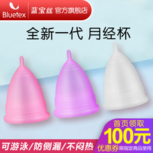 月事月nz杯内置卫生dp姨妈神器经期用替卫生棉条
