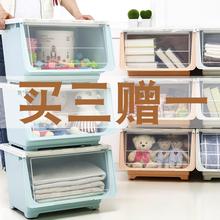 宝宝玩nz收纳架子宝ee架玩具柜幼儿园简易塑料多层置物架翻盖