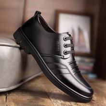 23鞋nz男2021fc闲皮鞋男式韩款潮流青年商务男士皮鞋透气豆豆