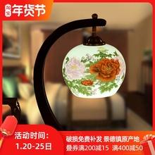 景德镇nz式现代创意qn室床头薄胎瓷灯陶瓷灯仿古台灯具特价