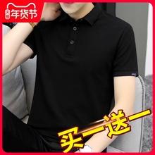 男士短nzt恤潮流纯qn男装夏季针织翻领POLO衫简约半袖上衣服