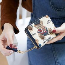 卡包女nz巧超薄卡包qn致高档ins潮卡钱包一体可爱韩国卡片包