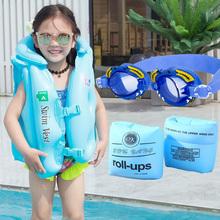 宝宝救o2衣2-10s2童充气背心浮力衣男女童通用(小)孩游泳圈蓝色