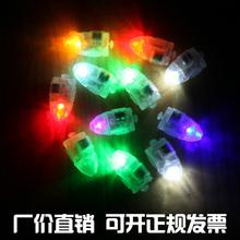 ledo5闪光电池电5x彩色灯珠手工配件迷你diy制作电子