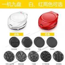 宝宝迷o5华全自动家5x糕松饼饼卡通机仔鸡蛋烤烘焙(小)型机