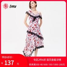 emuoa依妙女士裙wo连衣裙夏季女装裙子性感连衣裙雪纺女装长裙