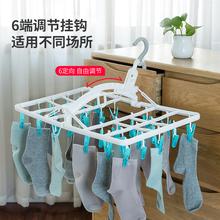 日本晾ob架折叠多夹ma袜子架宝宝宝宝衣服挂架室内外晒衣服架