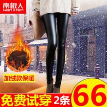 南极的皮裤女2020ob7式高腰春ma绒加厚女士打底裤外穿哑光PU