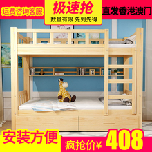 全实木ob层床两层儿ma下床学生宿舍高低床子母床上下铺大的床