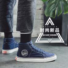 回力帆ob鞋高帮男鞋ec闲新式百搭纯黑布鞋潮韩款男士板鞋鞋子