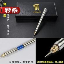 北欧2ob19电动式ec刻笔迷你电磨雕刻字机(小)型打m磨充电抛光机