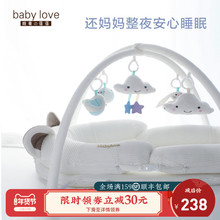 婴儿便ob式床中床多ec生睡床可折叠bb床宝宝新生儿防压床上床