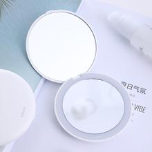 FaSobLa LEec镜便携镜子随身(小)折叠镜女学生简约双面放大美妆镜