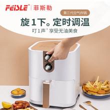 菲斯勒ob饭石空气炸ec智能电炸锅炸多功能大容量