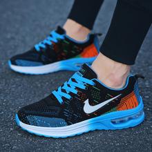 秋季男ob运动鞋男透ec鞋男士休闲鞋气垫情侣潮鞋学生跑步鞋子