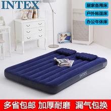 包邮送ob泵 原装正ecTEX豪华条纹植绒单的充气床垫 双的气垫床